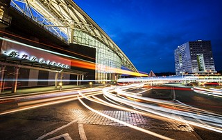 台灣高鐵新竹站 - Taiwan HSR Hsinchu Station