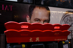 Hong Kong (jaumescar) Tags: hongkong kowloon streetphotography bus man eyes red street photo luxury watch ad funny trick urban