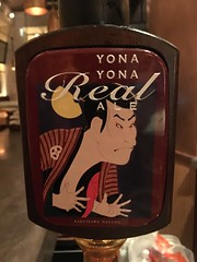YonaYona Real Ale @YonaYona Brewey, Tokyo (Phreddie) Tags: ale realale pub beer yonayona brewery craftbeer tokyo japan happy drink