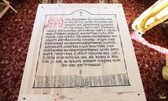 04. Освящение храма. Адамовка 01.08.2018