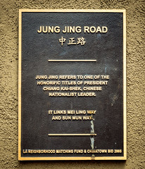 Chinatown (1938), v12,  Los Angeles, CA, USA (lumierefl) Tags: losangeles losangelescounty california ca usa unitedstates farwest pacificcoast northamerica architecture building commercial retail shop tore mall shopping storefront sign street road marker chinese china asian