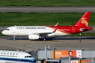 Shenzhen Airlines | Airbus A320-200 | B-8181 | Shanghai Hongqiao