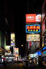 Before they're gone XI (Arn_Thor) Tags: hong kong hongkong neon neonsign night nightphotography lights city urban street streetphotography fujifilm fujifilmxt20 fujixt20 sooc vivid cars people red traffic citylife travel china