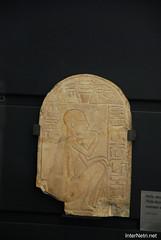 Стародавній Єгипет - Лувр, Париж InterNetri.Net  239