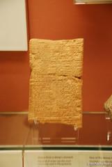 Стародавній Схід - Бпитанський музей, Лондон InterNetri.Net 222