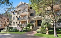 10A/7 Macmahon Place, Menai NSW
