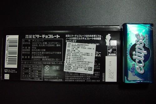 DSC08732