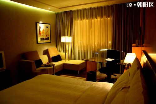 Beijing: Hilton Beijing Hotel
