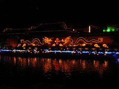 dragons at fuji miao (Rex Pe) Tags: china nanjing nanking jiangsu interestingplaces mingdynasty japaneseoccupation asiabynight objectsofinterest southerncapital