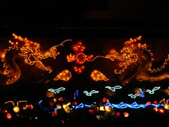 dragons (Rex Pe) Tags: china nanjing nanking interestingplaces mingdynasty japaneseoccupation asiabynight objectsofinterest