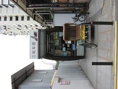 IMG_0664 (leon.yuan) Tags: insingapore