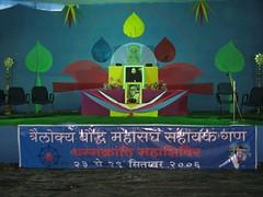 Dhammakranti shrine