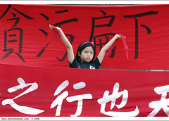 """Universal  Siege"" on National day  (""anti-corruption and depose-Chen"" on day 32) viii (*dans) Tags: rally protest taiwan 2006 taipei anticorruption dansphoto  depose deposechen anticorruptionanddeposechen   onemillionpeopleagainstcorruption 20061010      universalsiege"