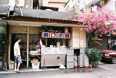 (YL.H) Tags: agfa vista analog film canon 500n taipei 底片 台北 taiwan 士林
