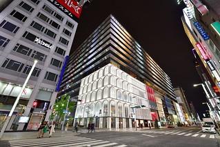 Ginza Six, Tokyo