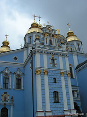 Київ, Михайліський монастир InterNetri.Net  Ukraine  205