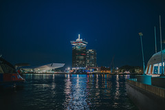 Sir Adam Hotel (Mark Liddell) Tags: sir adam hotel siradam siradamhotel architecture amsterdam holland thenetherlands netherlands nederlands capital city europe travel tower water river canal reflections boat ferry night available light
