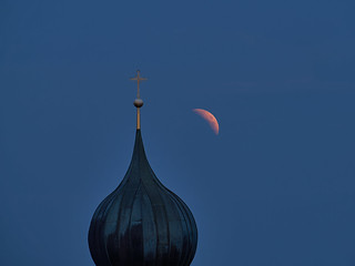 Overture - Total Lunar Eclipse - Blood Moon