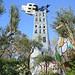 La Tour de Babel (Le Jardin des Tarots de Niki de Saint Phalle à Capalbio, Italie)