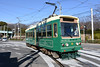 Toden Arakawa Line 7701 [Tokyo tram] (Howard_Pulling) Tags: tokyo japan rail railway zug bahn train trains trainsinjapan japanese howardpulling photo picture gare