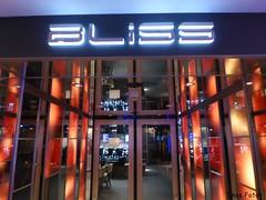 Bliss Lounge Disco P1150096 (Tinavonhier) Tags: norwegian breakaway