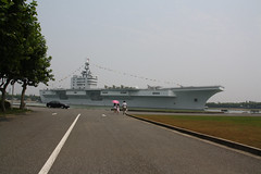 strange encounter: carrier in the lake (Rasande Tyskar) Tags: china oriental park leisure freizeitpark shanghai carrier aircraft flugzeugträger militär military