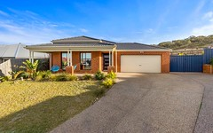 17 Light Close, Bacchus Marsh VIC
