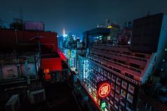 Tokyo Cityscape (Sandro Bisaro) Tags: tokyo tokio japan japanese sandrobisaro nihon japon ginza tokyotower urban city cityscape megacity canon canon5dmarkiii lights neon neonlights skyline skyscrapers giappone building asia lowlight night nightphotography nightscape dark bladerunner