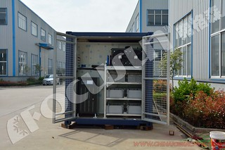Focusun Solar powered containerized cold room