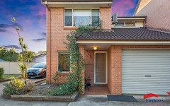 2/23 Chester Road, Ingleburn NSW