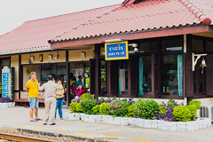 Bang Pa-In Train Station (Kanok) Tags: pathumthani tha thailand geo:lat=1423963000 geo:lon=10058458333 geotagged samkhok exif:focallength=64mm camera:model=canoneos6dmarkii camera:make=canon exif:isospeed=100 exif:aperture=ƒ63 geo:lon=10058458333333 geo:lat=1423963 geo:city=samkhok exif:lens=ef24105mmf4lisiiusm geo:country=thailand geo:state=pathumthani exif:model=canoneos6dmarkii exif:make=canon canoneos6dmarkii ef24105mmf4lisiiusm