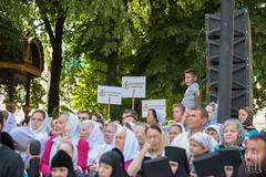 Літургія-Володимира-Великого-25