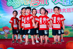 Happy Day Kindergarten Graduation 238 (C & R Driver-Burgess) Tags: add tags stage platform ceremony parent mother father teacher child kids boy girl preschooler small little young pretty sing dance celebrate pink dress skirt red plaid white basketball shorts tshirt blue suit waistcoat bowtie 台 爸爸 妈妈 父亲 母亲 父母 儿子 女儿 孩子 幼儿 粉红色的 衬衫 短裤 篮球 跳舞 唱歌 漂亮 帅 好看 小 people gauzy compere black hiphop rap singlet tanktop 打篮球 短裤子 黑 红 tamronspaf2875mmf28xrdildasphericalif