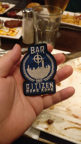 BC Hong Kong Patch Nov 2017