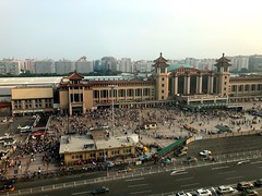 Beijing Railway Station (NettyA) Tags: asia beijingtrainstation beijing china