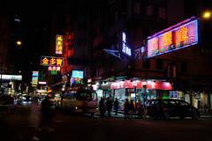 Before they're gone X (Arn_Thor) Tags: hong kong hongkong neon neonsign night nightphotography lights city urban street streetphotography fujifilm fujifilmxt20 fujixt20 sooc vivid cars people red traffic citylife travel china