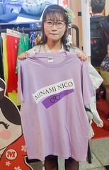 02_MinamiNico_JEM2018 (18) (nubu515) Tags: yamashitaharuka minaminico harupii nicochan japanese idol kawaii seiyuu comel siamdream saidori japanexpomalaysia2018