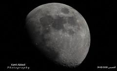قمر الليلة التاسع من رمضان القمر قبل قليل في سماء فلسطين 2018 (kamil_abbadi) Tags: قمر الليلة التاسع من رمضان القمر قبل قليل في سماء فلسطين 2018