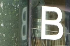 5 - BB (Double B) (melina1965) Tags: îledefrance valdemarne juillet july 2018 panasonic lumix dmctz57 alfortville façade façades reflet reflets reflection reflections fenêtre fenêtres window windows