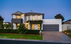 1 Pokolbin Avenue, Kellyville Ridge NSW