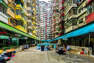 Shopping Arcade - Hongkong 182/188