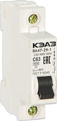Автоматический выключатель ВА47-29-1С63-УХЛ3-КЭАЗ (Реле и Автоматика) Tags: автоматический выключатель ва47291с63ухл3кэаз