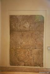 Стародавній Схід - Лувр, Париж InterNetri.Net 1191