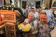 Праздник Казанской иконы Божией Матери в Павлино