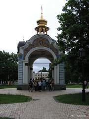 Київ, Михайліський монастир InterNetri.Net  Ukraine  185