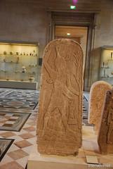 Стародавній Схід - Лувр, Париж InterNetri.Net 1116