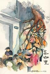 Congteakafe (Gary Yeung HK) Tags: urbansketchers hong kong