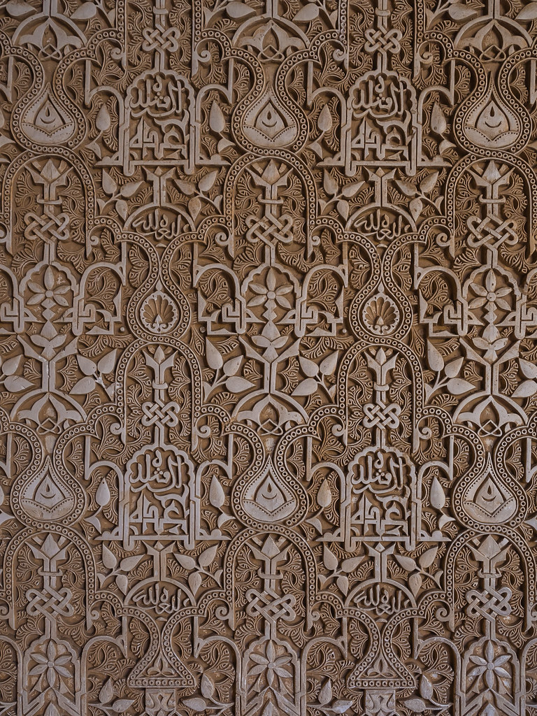 The World's Best Photos of alhambra and plasterwork - Flickr
