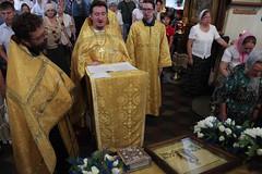 День Крещения Руси в Павлино