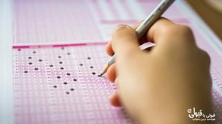 آزمون آزمایشی و چالش برنامهریزی دانشآموزان